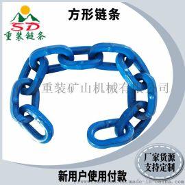 不锈钢晾衣链条 锚铁链 宠物锁链秋千护栏方形链条