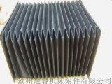 風琴導軌防鐵屑防護罩 呂梁嶸實防鐵屑防護罩
