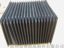 风琴导轨防铁屑防护罩 吕梁嵘实防铁屑防护罩