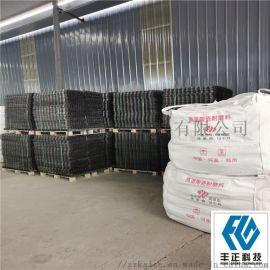 陶瓷耐磨料 立磨壳体用防磨料 耐磨料施工