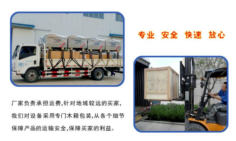 厂家直销双室真空包装机,通用小康牌真空包装机