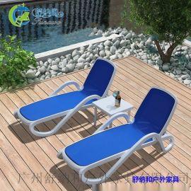 小区泳池休闲塑料沙滩椅海南水上乐园户外折叠沙滩椅