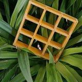 走廊踏板格柵 玻璃鋼可拼接格柵蓋板