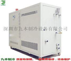 水冷型工业冷水机JBA-56WS