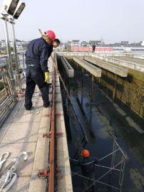 贵州化工厂污水池补漏, 污水池伸缩缝堵漏