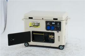 单相8千瓦柴油发电机220v
