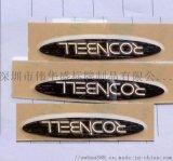 厂家直供不锈钢蚀刻标签,标贴,logo,腐蚀钢片