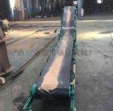 傾斜固定式水泥輸送機 帶升降裝置皮帶輸送機LJQC