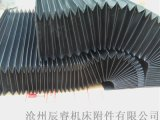 數控磨牀風琴防塵罩 杭州嶸實風琴防塵罩