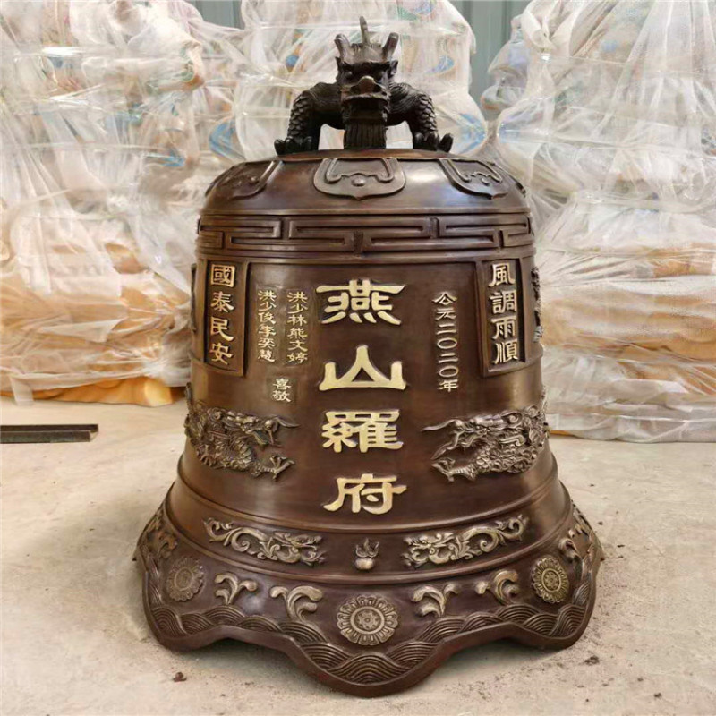 寺庙铜钟供应厂家 佛教铜钟 铜钟铸造厂家