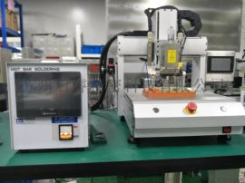 华东FPC焊接机厂家 嘉兴FPC脉冲焊锡设备
