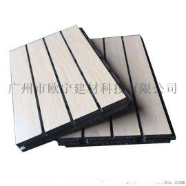 报告厅环保建材装饰板 防火陶铝吸音板