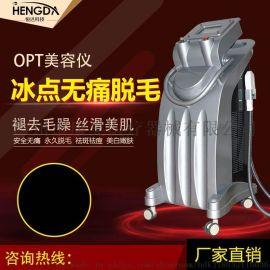 台式OPT脱毛仪器多少钱一台 OPT脱毛仪器报价