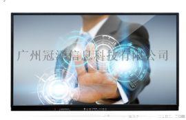 50寸多媒体教学触摸一体机 交互式智能会议平板