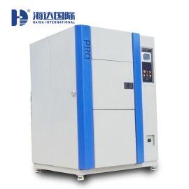 全自动冷热冲击试验箱,海达高低温冲击试验机