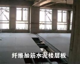 山东加筋纤维水泥板硅酸钙板厂家供应
