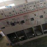 10KV高壓環網櫃XGN15-12/630A