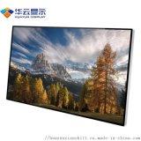 32英寸壁掛廣告機數位標牌電梯商業屏單機網