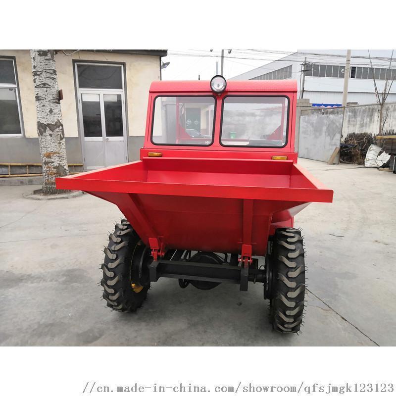 生产柴油前卸式翻斗车 柴油动力工地翻斗车