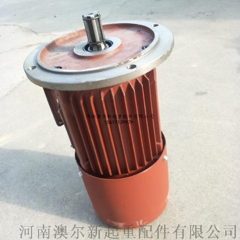 1.5KW軟啓動電機  大車運行軟啓動電機