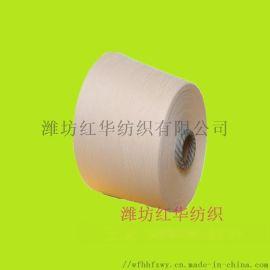 彩棉纱32支40支浅棕色精梳天然彩棉纱线JC32S
