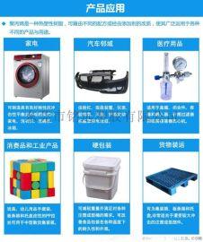 进口聚丙烯塑料 SM240 PP塑料米