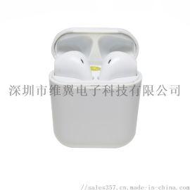 i9s5.0雙通話身歷聲藍牙耳機帶充電倉入耳式耳機