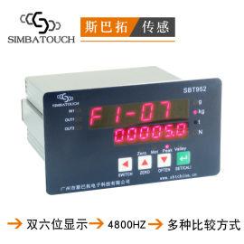 SBT952压力传感器控制显示仪表 显示数显表