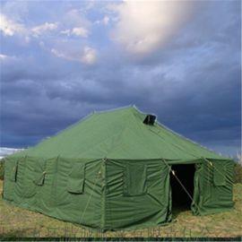 北京厂家直销 民用帐篷 大型防雨水支架帐篷