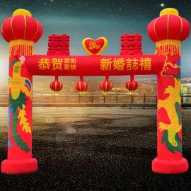 龙凤拱门充气拱门婚庆门亭气模七彩虹门开业方形拱门