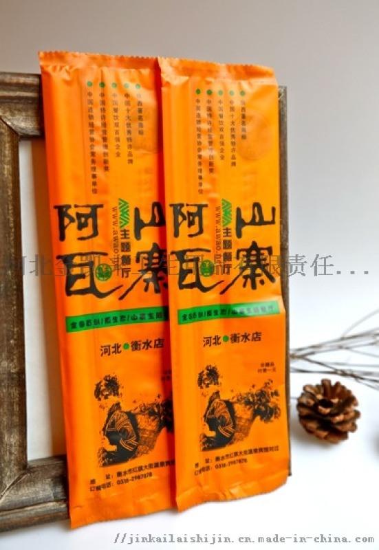 餐包三件套/餐包四件套/一次性筷子