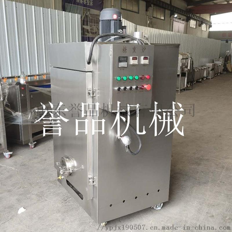 熟食  糖熏炉厂家-猪蹄糖熏炉多少钱-糖熏炉设备