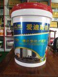 K11防水塗料-聚合物水泥基防水塗料