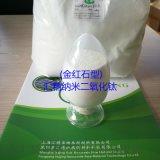 纳米二氧化钛--上海汇精