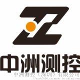 电子烟发热丝测试仪中洲测控