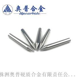 钨钢尖锥圆棒 硬质合金圆棒 钨钢冲针 钨钢棒