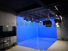 泰阳免漆型拼接式虚拟扇型蓝绿箱演播室抠像 校园电视台微课直播