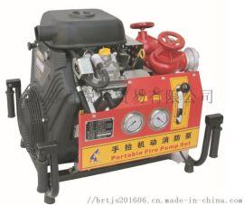 JBQ8.2/16.0手抬机动消防泵 (35马力)