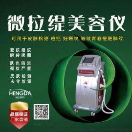 充电式射频仪 祛皱精华导入仪 RF射频美容仪