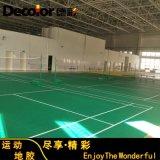 湖北武汉羽毛球场室内地胶多少钱一平