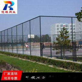 武漢2米高包塑勾花網體育場圍網隔離網