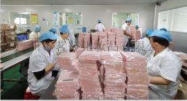 美白保湿补水面膜加工厂  面膜加工厂广州市茗莎