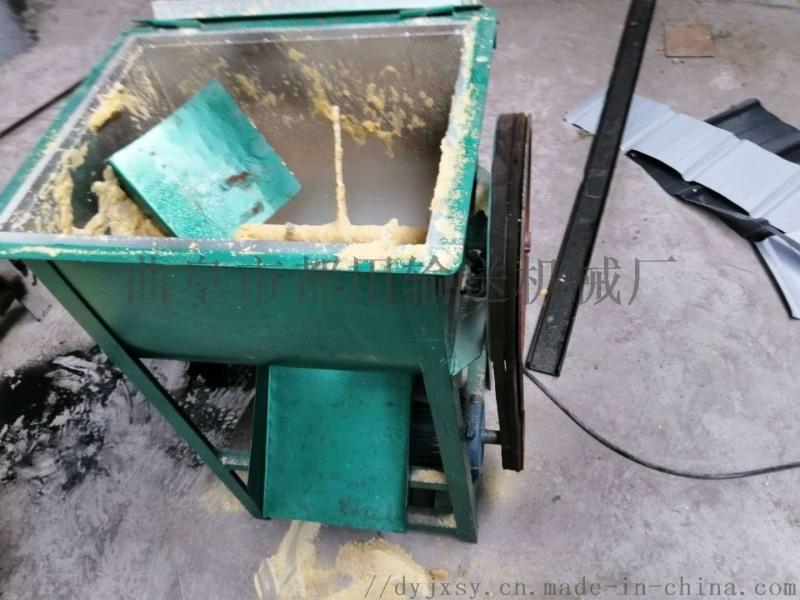豆乾機設備 多功能小型豆腐機 利之健食品 東北薰豆