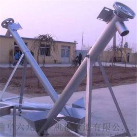 螺旋输送机 有轴螺旋输送机LJ1螺旋上料机