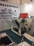 锦灿JC2-210型柔版标签印刷机 不干胶印刷机