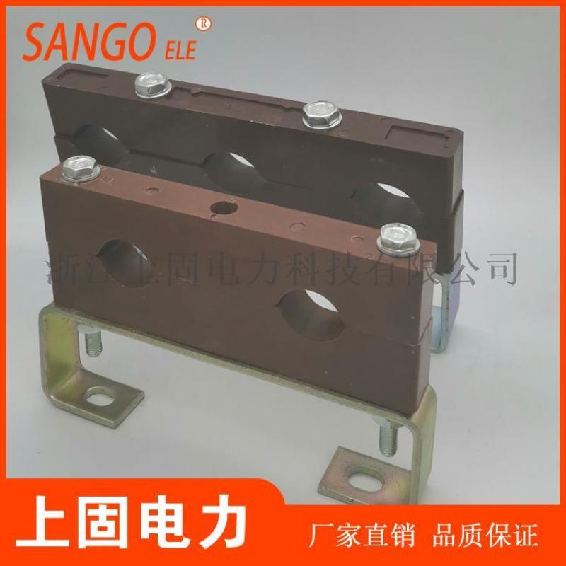 二孔预分支电缆固定夹2孔防涡流电缆夹具PMC胶木