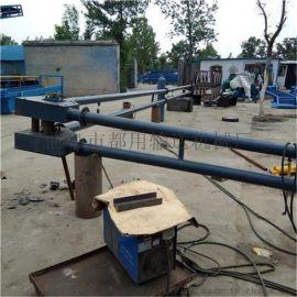 管链式粉体输送机管链机 不锈钢管链机 Ljxy 盘