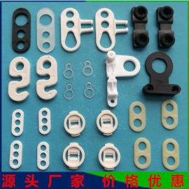 东莞塑料八字线扣 梅花八字夹 带钩三孔电线吊环尺寸