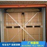 集装箱填充气袋900*1800mm多尺寸定制