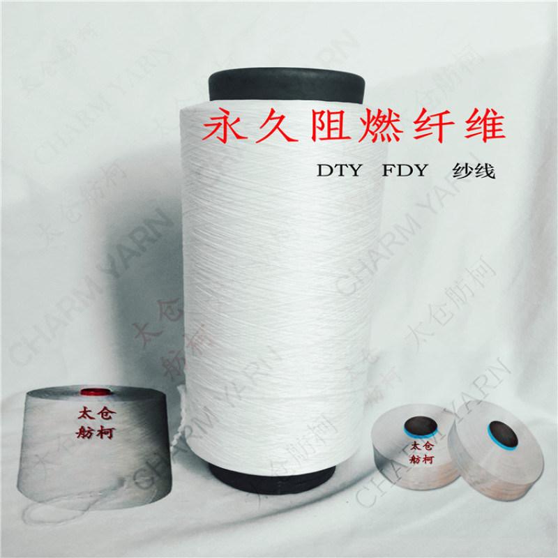 cocotex、椰碳丝、椰碳纤维、涤纶与尼龙系列